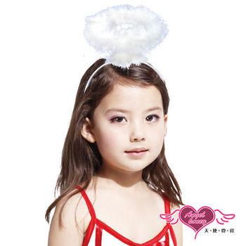 天使霓裳 天使光環 萬聖節道具系列(白) TH1049