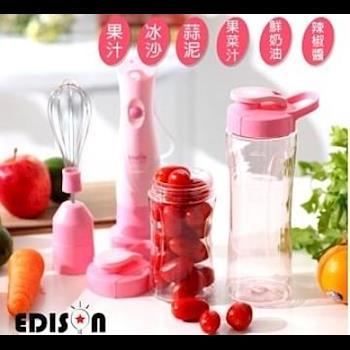 EDISON 愛迪生多功能隨行杯果汁機/贈打蛋器E0760