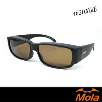 MOLA 摩拉 近視可戴外掛式偏光太陽眼鏡 3620xblb