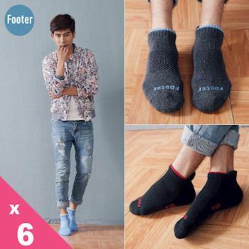 【Footer除臭襪】機能輕壓力運動船短襪(T30)男款6雙入