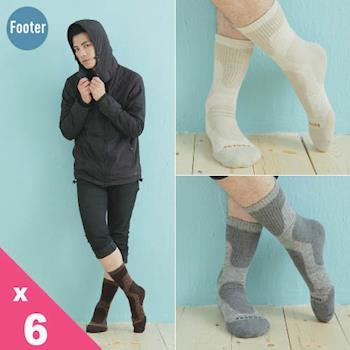 【Footer除臭襪】男款減壓登山運動除臭襪(T202)男款6雙入