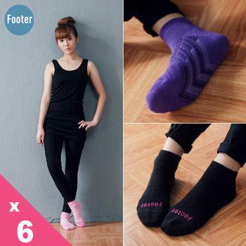 【Footer除臭襪】女款輕壓力氣墊機能除臭襪(T94)女款6雙入