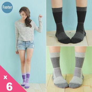 【Footer除臭襪】女款減壓顯瘦登山運動除臭襪(T201)女款6雙入