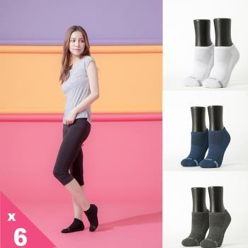 【Footer除臭襪】單色運動逆氣流氣墊船短襪(T31M)女款6雙入