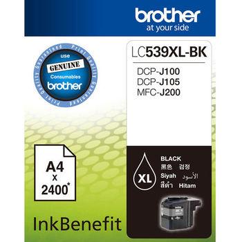 Brother LC539XL-BK 原廠高容量黑色墨水匣