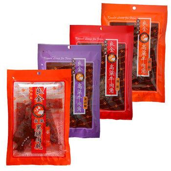 【金門良金牧場】高粱牛肉角(原味3+辣味3+黑胡椒3+豬肉乾3)12包組