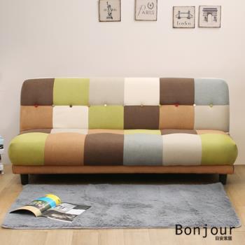 【日安家居】Eugene尤金巧拼方块沙发床
