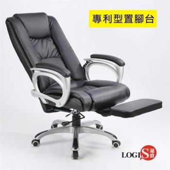 LOGIS邏爵~新貝里內利坐臥兩用主管椅/辦公椅/電腦椅
