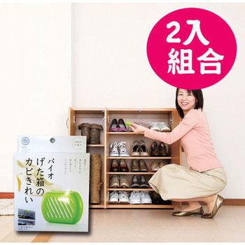 Cogit日本製BIO鞋櫃消臭防霉盒-2入