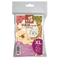 任-【喜多】免洗褲5天4夜(孕婦)4入-XL