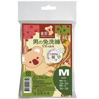 任-【喜多】免洗褲5天4夜(男士型)4入-M