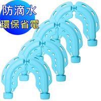 【勳風】節能雙用晶片組防滴水設計HF-1416H-網-四組入