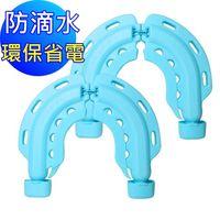 勳風節能雙用晶片組防滴水設計HF-1416H-網-兩組入