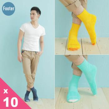 【Footer除臭襪】螺旋氣墊輕壓力除臭襪(T98)男款10雙入