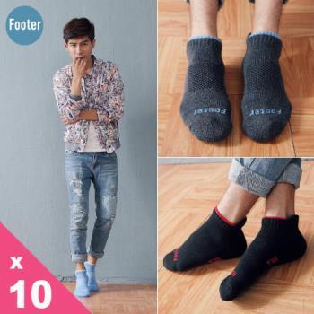 【Footer除臭襪】機能輕壓力運動船短襪(T30)男款10雙入