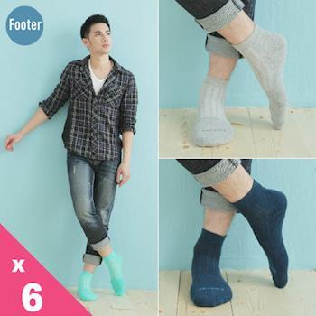 【Footer除臭襪】男款輕壓力氣墊機能除臭襪(T95)男款6雙入