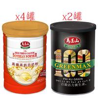馬玉山高纖高鈣豆奶粉4罐組 贈百榖活力養生素*2