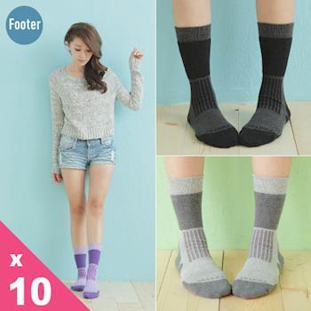 【Footer除臭襪】女款減壓顯瘦登山運動除臭襪(T201)女款10雙入
