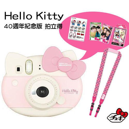 【FUJIFILM】instax mini HELLO KITTY 40週年 限定版 拍立得相機(公司貨)