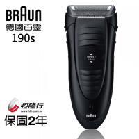 BRAUN德國百靈 1系列舒滑電鬍刀190s(買就送USB風扇)