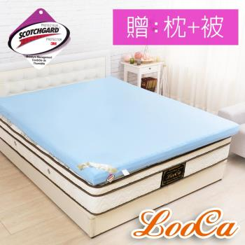 LooCa吸濕排汗12cm釋壓記憶床組雙人
