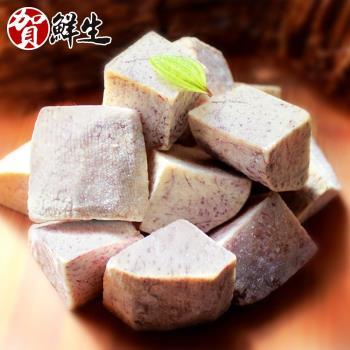 賀鮮生 新鮮嚴選大甲芋頭切塊3包(約600g/包 )