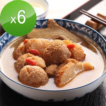 快樂大廚 麻油猴頭菇/杏鮑菇6包組(300g)