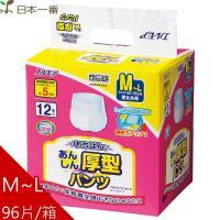 日本一番 成人復健褲 M~L號 (12片*8包/箱,共96片)