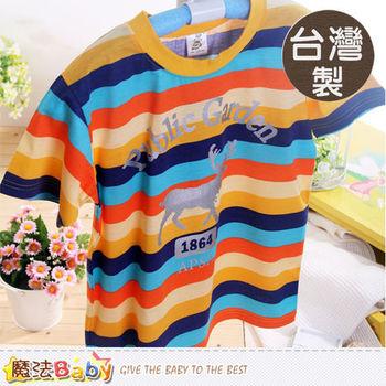 魔法Baby~台灣製大童短袖T恤~k40319