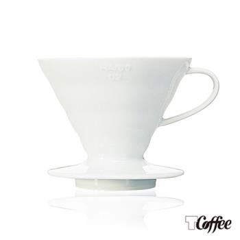【TCoffee】HARIO-V60白色02磁石濾杯(1~4杯)