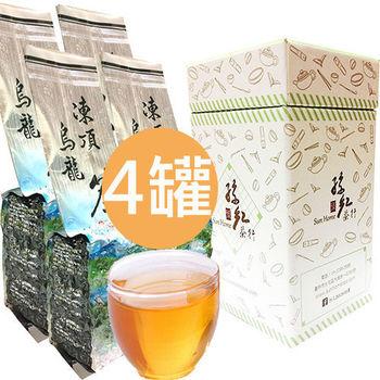孫紅茶行 熟果香凍頂烏龍茶(共4罐)