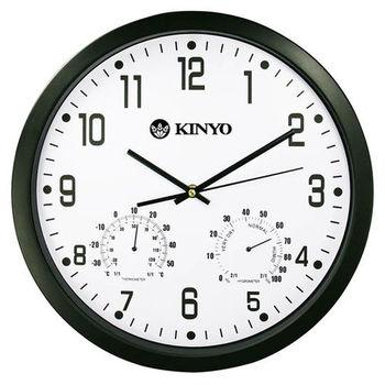 【KINYO】溫濕度計掃描靜音14吋掛鐘(CL-130)