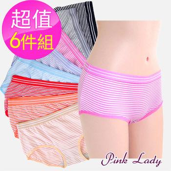 【PINK LADY】糖果色系- 彈性織帶棉質條紋三角褲(6件組)