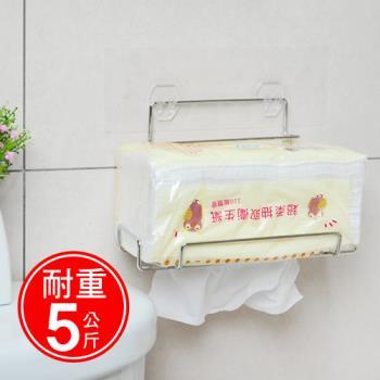 【將將好收納】衛生紙架/掛壁紙架
