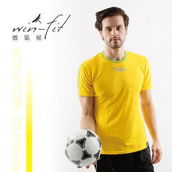 SANTO win-fit 微氣候運動衫-黃色
