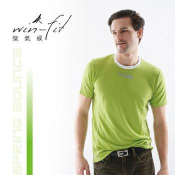 SANTO win-fit 微氣候男運動機能衫-綠色(M-XXL)