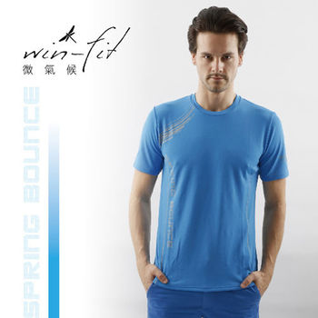 SANTO win-fit 微氣候運動衫-藍色