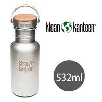 【美國Klean Kanteen】不鏽鋼瓶532ml_霧面鋼(竹片鋼蓋)