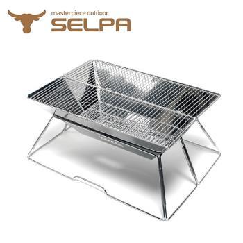 【韓國SELPA】不鏽鋼多功能烤肉架/焚火台/營火/炊事/燒烤(加大型)