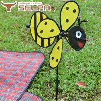 【韓國SELPA】繽紛飾品-蜜蜂風車