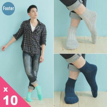 【Footer除臭襪】男款輕壓力氣墊機能除臭襪(T95)男款10雙入