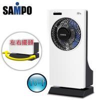 SAMPO 聲寶10吋微電腦涼風霧化扇 SK-PA02JR