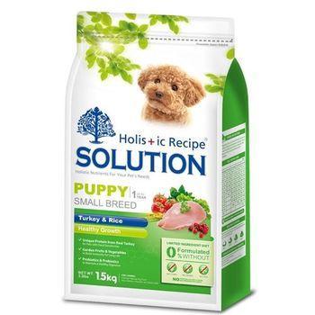 【SOLUTION】耐吉斯 幼犬 聰明成長配方 火雞肉+田園蔬菜 7.5公斤 X 1包