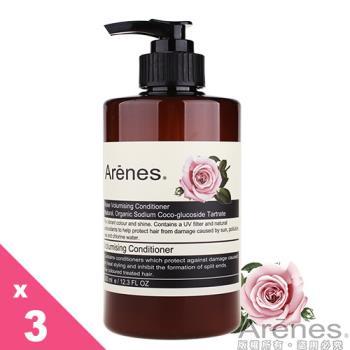 【Arenes】玫瑰香氛植萃護髮素組(共3入)