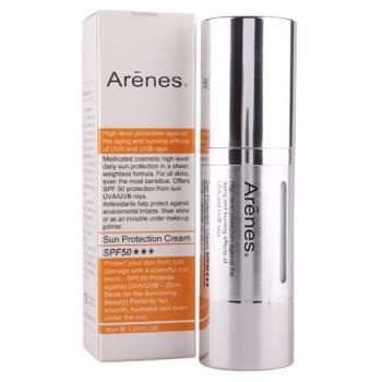【Arenes】潤膚防曬隔離霜SPF50(35ml)