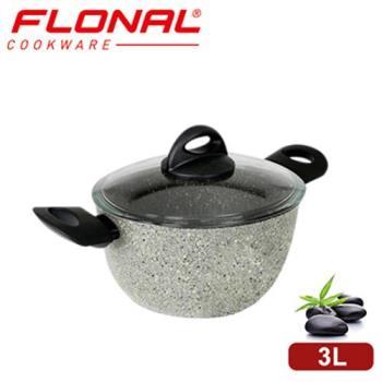 義大利Flonal 石器系列不沾洛基雙耳湯鍋20cm/3.0L附Pyrex玻璃鍋蓋