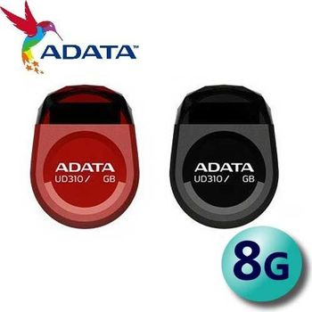ADATA 威剛 8GB UD310 USB2.0 迷你寶石碟 隨身碟