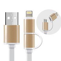 ☆多功能二合一 Apple Lightning  MICRO USB 充電線 傳輸線☆ 鋁合金接頭 具充電功能