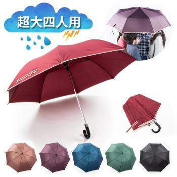 超大自動開折四人用彎把雨傘 傘面145CM(3入)