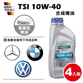 RAVENOL 漢諾威 TSi 10w-40合成機油(4入組)